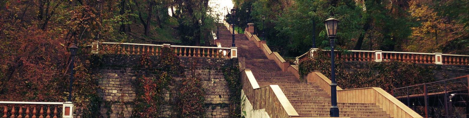 Каменная лестница таганрог подать объявление бесплатно подать объявление о курсах повышения квалификации