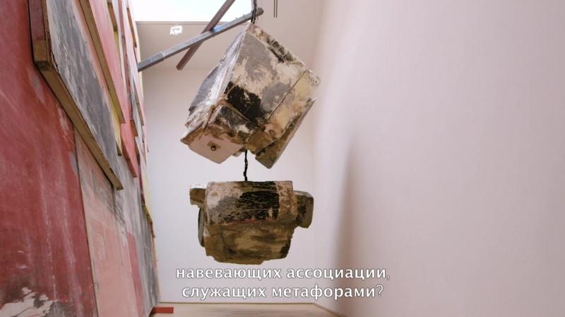 Филлида Барлоу представляет Причуды