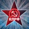 Амурский обком КПРФ
