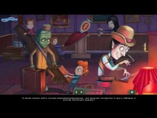 Невероятный Дракула 3: Семейная Тайна Коллекционное издание