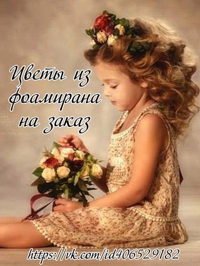 Гуля Любимова