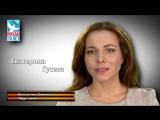 Екатерина Гусева - Жди меня (К. Симонов)