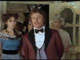Обыкновенное чудо (1978). Эпизод.
