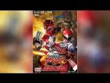 Гекирейнджеры против Боукенджеров (2008) | Juken sentai Gekiranger vs. Boukenger