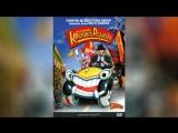Кто подставил кролика Роджера (1988) | Who Framed Roger Rabbit