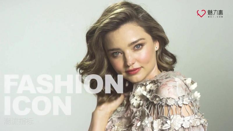 Рекламные кампании | Миранда Керр для Mei.com | 2017