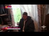 Предполагаемый организатор «группы смерти» задержан в Москве