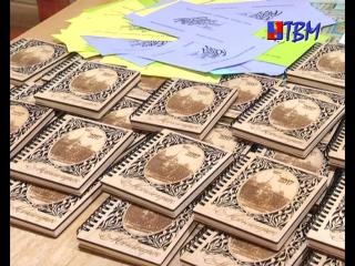 В центре «Берег развлечений» наградили победителей конкурса на создание логотипа 80-летнего юбилея Мончегорска.