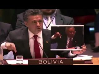 Позор Украине!  Даже Боливия - за здравый смысл!