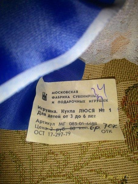 Фото №456239216 со страницы Петра Ватова