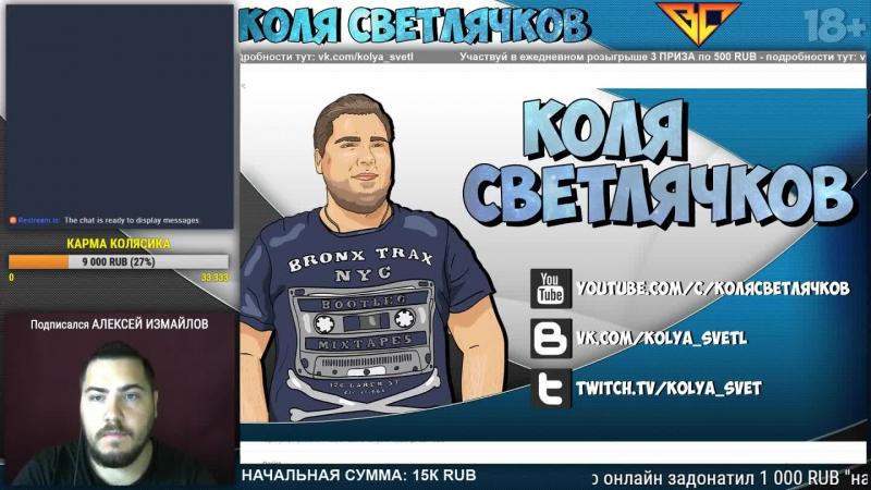 Коля Светлячков - live