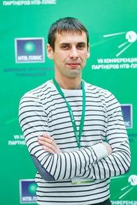 Александр Радин