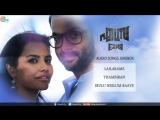 Ezra 2017 Audio Songs Jukebox Malayalam Movie Prithviraj Sukumaran, Rahul Raj, Sushin Shyam Official