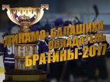 (на 01:53 сделайте тише). Последние секунды финального матча ВХЛ Динамо (Балашиха) - Торпедо (Усть-Каменогорск)