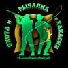 Охота и Рыбалка в Хакасии