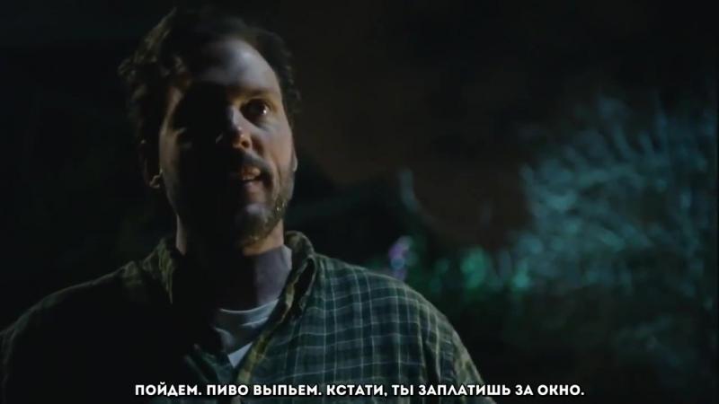 Гримм _ Grimm – Русский трейлер (1 сезон)