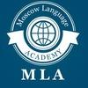 MLA Московская Академия иностранных языков