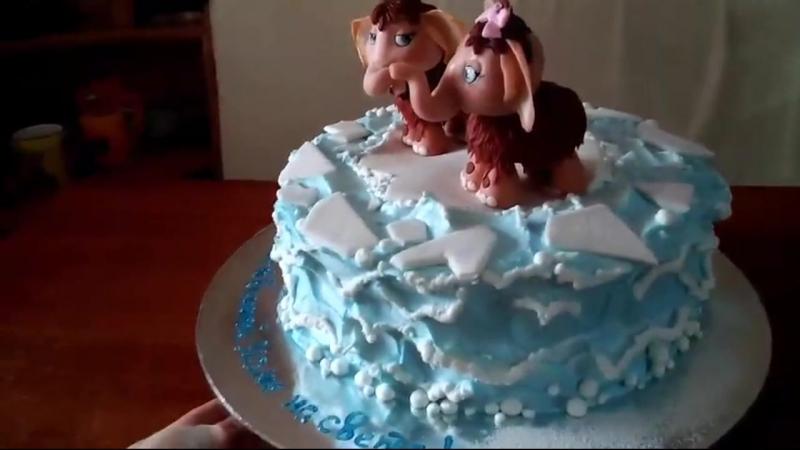 Торт мамонтята. Мама для Мамонтёнка.