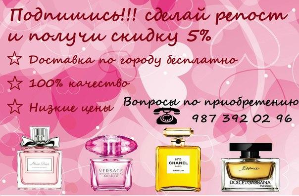 Фото №456239427 со страницы Максима Ростокина