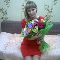 Марина Веприкова
