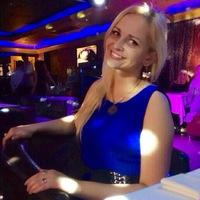 Катрин Мисюкевич