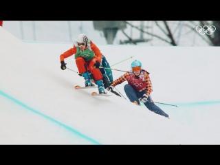 Ски-кросс, слоумо
