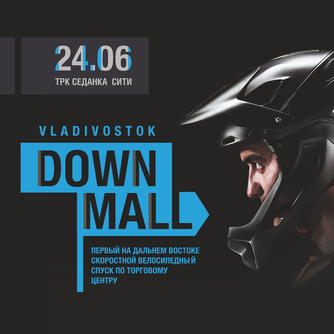 Афиша Владивосток DownMall 2017 / 24 июня / Владивосток