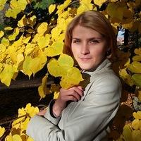 Амина Сатуева