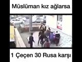Rüsyada müslüman kızı rahatsız edip ağlatan rusları tek başına dağıtan Çeçen 👏💪