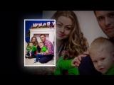 2015-12-27_САША с ДАШЕЙ_ролик