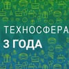 Техносфера Mail.Ru & ВМК МГУ