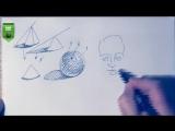 Конт Как научиться рисовать.Светотень-2, Андрей Кулагин