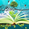 The School of Divinely Appointed Ahlulbayt 313