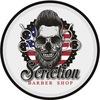 Scriction Barber Shop | Харьков