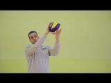 Подача в волейболе. Техника подачи и основные ошибки