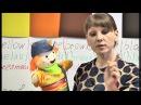 Английский на 5 Урок 8 Часть 2 Учимся говорить Цвета Школа иностранных языков ИтелЛингва