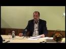 С. Н. Лазарев - Экадаши, лунный цикл и энергия человека.