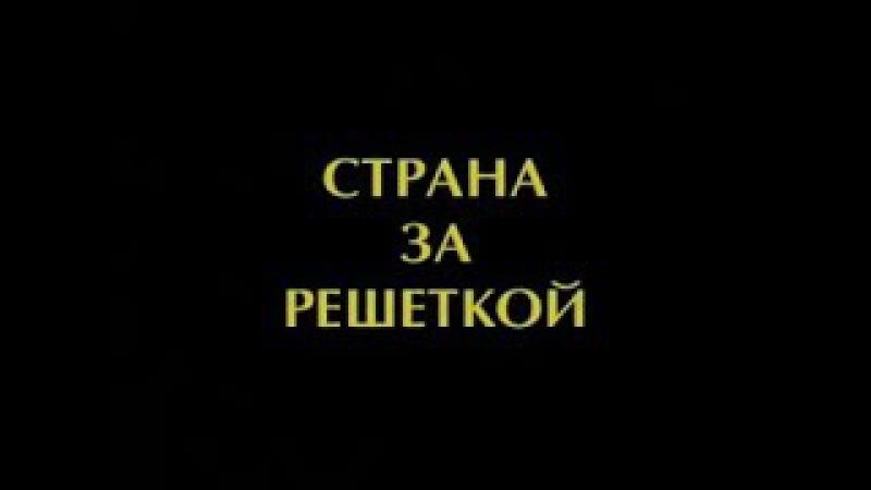 Запрещено президентом России зеленые технологии, ветрогенераторы, солнечные, БТГ и ХЯС