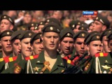 Russian Hell March 2016 Victory Day Army Parade in Moscow Full HD  Русский Адский Марш 2016 Full HD