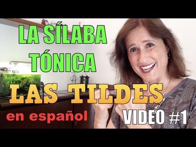 El uso de las tildes en español parte 1 La sílaba tónica