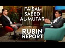 Faisal Saeed Al Mutar and Dave Rubin Discuss Politics and Religion Full Interview