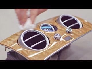 Bentley Wood Shop – Luxury Car Factory