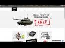 Покупаю 2500 золото World of Tanks за 250 рублей. Золото World of Tanks ХАЛЯВА!