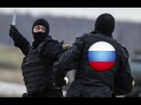 Russian | Spetsnaz | Special Purpose Forces