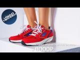 ТОП-5 идей в обуви: электрические шнурки, суперкроссовки, стельки с подогревом