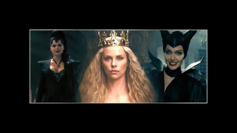 Evil Queen | Regina Mills | Queen Ravenna | Maleficent | The Fighter