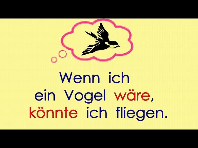 Deutsch lernen Grammatik 19: ich wäre ..., ich hätte ... (Konjunktiv 2)