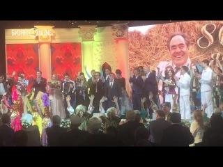 Финальная песня Салавата на праздновании 80-летия Минтимера Шаймиева