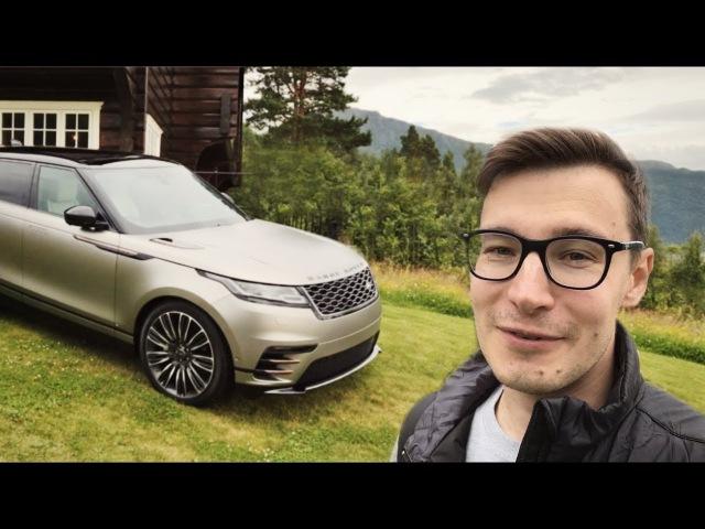 Гламур и дисплеи тест-драйв и обзор Range Rover Velar 2018