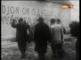 Альба Регия 1961 Венгрия, советский дубляж